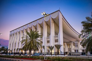 Kuwait National Assembly agrees on environment protection law